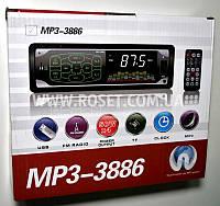 Автомагнитола сенсорная - Pioneer MP3-3886 с пультом ДУ Зеленая, фото 1