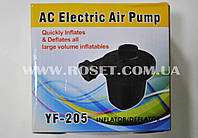 Компрессор насос электрический - AC electric Air Pump YF-205 220V, фото 1