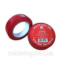 Изолента электротехническая ТМ ЕМТ 0,13мм.х15мм. 10м красная