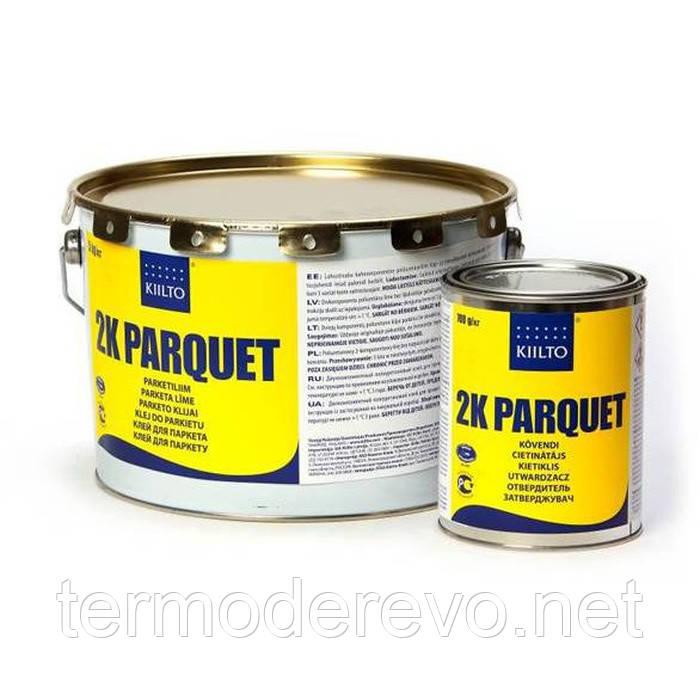 Клей для паркета 5,5кг. Kiilto 2K Parquet