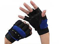 Чоловічі рукавички без пальців GLV-0020, спортивні велоперчатки  синій