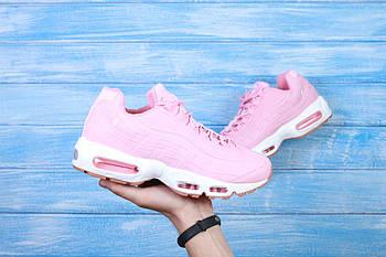 Женские кроссовки Nike Air Max 95 (Найк Аир Макс) розовые