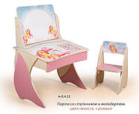 """Детская растущая парта для дома """"Умница"""" (8.4.21) с мольбертом и защитной фотопечатью (комплект парта+стул) ТМ Вальтер"""