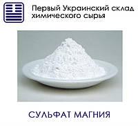 Сульфат магния, фото 1