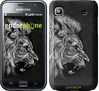 "Чехол на Samsung Galaxy S i9000 Лев ""1080c-77-716"""
