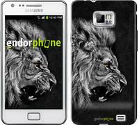 "Чехол на Samsung Galaxy S2 i9100 Лев ""1080c-14-716"""