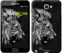 "Чехол на Samsung Galaxy Note i9220 Лев ""1080u-316-716"""