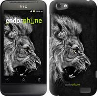 "Чехол на HTC One V t320e Лев ""1080u-227-716"""