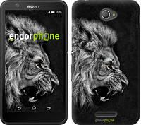 "Чехол на Sony Xperia E4 Dual Лев ""1080c-87-716"""