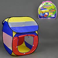 """Детская палатка """"Волшебный домик"""" в сумке (905 S)"""