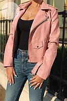 Куртка женская Кожаная косуха розовая