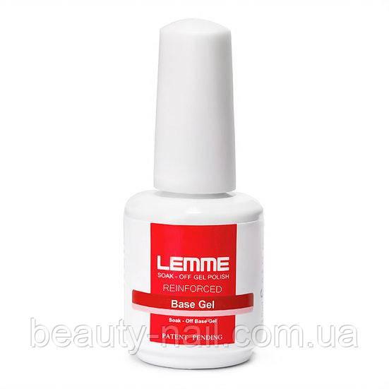 Lemme, база для проблемных ногтей Reinforced Base Gel, 15 мл