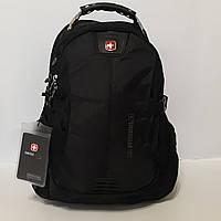Стильный рюкзак Swissgear