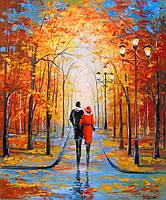 «Осенняя прогулка в парке» картина маслом