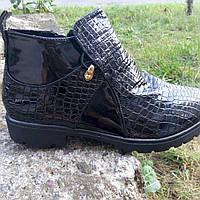 Ботинки высокие 105