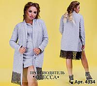 Платье с длинным рукавом + кардиган ангора софт отделка кружевом макраме размеры 42-44, 46-48- 50-52