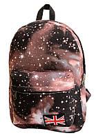 Рюкзак Космос школьный городской стильный высококачественный фабричный цвет Коричневый
