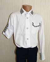Рубашки для мальчиков в школу. Рубашка-трансформер.