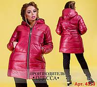 """Теплая женская куртка """"Глория"""" большого размер 44-56"""