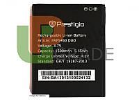 Аккумулятор на Prestigio PAP5450 Duo MultiPhone, 1500 mAh