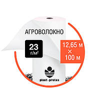 Агроволокно PLANT PROTEX 23гр/м.кв.
