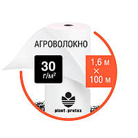 Агроволокно PLANT PROTEX 30гр/м.кв.