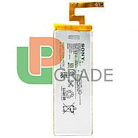 Аккумулятор на Sony AGPB016-A001, 2600mAh