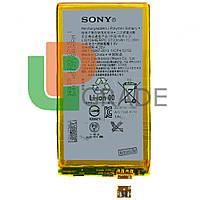 Аккумулятор на Sony LIS1594ERPC, 2700mAh