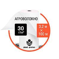 PLANT PROTEX 30гр/м.кв.