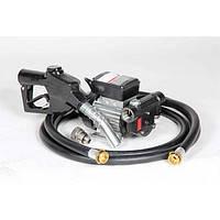 Light Pump Auto - Комплект перекачки дизельного топлива , 220В, 70 л/мин