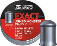 Пули пневматические JSB Diabolo Exact Jumbo Monster 5,52 мм 1.645 гр. (200 шт/уп)