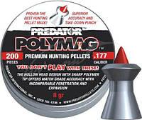 Пули пневматические JSB Diabolo Polymag 5,5 мм , 1,03 г, 200 шт/уп