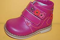 Демисезонные ботинки для девочки ТМ Botiki Тиана размеры 20-25