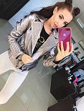 куртка ZARA, фото 3