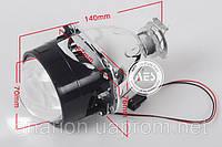 Биксеноновая линза G5 Morimoto 1 штука (для мотоциклов)., фото 1