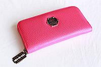 Кошелек женский стильный Philipp Plein   цвет Розовый