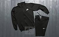 Спортивный костюм на молнии Найк Nike черный