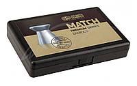 Пули пневматические JSB Match Premium MW 4,49 мм , 0,52 г, 200 шт/уп