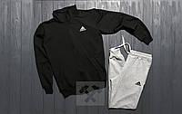 Мужской спортивный костюм на молнии Адидас Adidas черный с серым (РЕПЛИКА)