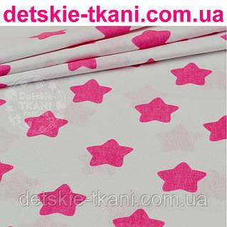 Ткань с малиновыми большими звёздами на белом фоне (№95).