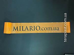 Лента с вашим логотипом 2 цвета (80 мм*80 мкм*500 м)