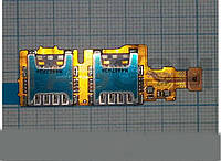 Разъемы (коннекторы) сим карт на шлейфе (2sim) для Samsung G800H Galaxy S5 mini Original
