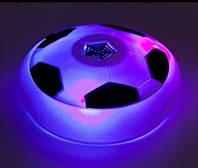 Air Hover Ball интересная игрушка для детей и взрослых