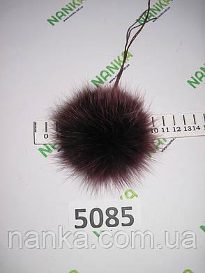 Меховой помпон Лиса, Бордовый, 9 см, 5085, фото 2