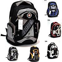 Школьные рюкзаки подростковые RF (Польша) 5 -11 класс 45х31х16см с плотной спинкой