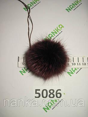 Меховой помпон Лиса, Бордовый, 9 см, 5086, фото 2