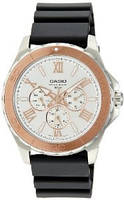 Мужские часы Casio MTD-1075-7A Касио японские кварцевые