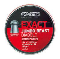 Пули пневматические JSB Exact Jumbo Beast 5,52 мм , 2,2 г, 150 шт/уп