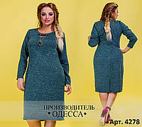 Платье женское ангоровое большого размер 50-56