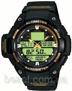 Чоловічі годинники Casio SGW-400H-1B2 Касіо японські кварцові